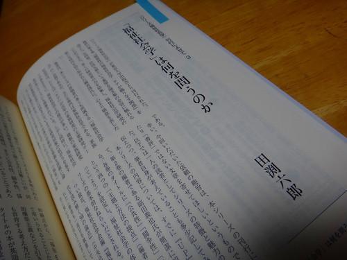 20131024dsc06948