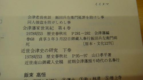 Dsc07362