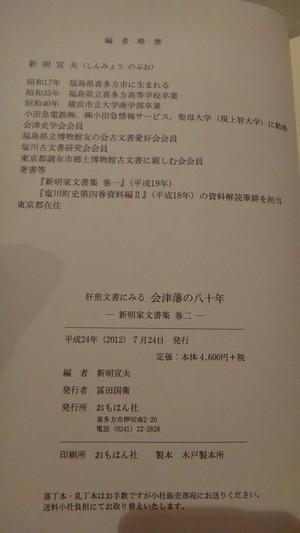 20140328dsc07766