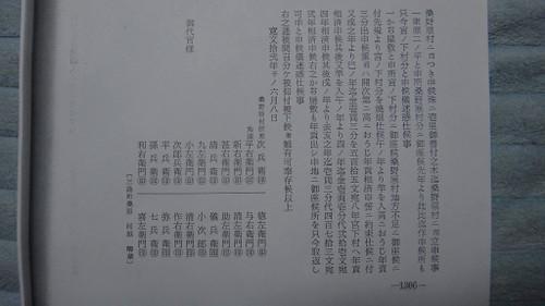 20140416dsc09273