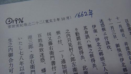 20140416dsc09274