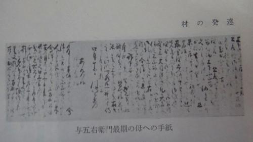 20140421dsc09661_2