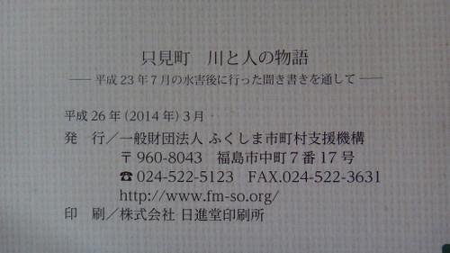 20141023dsc02250