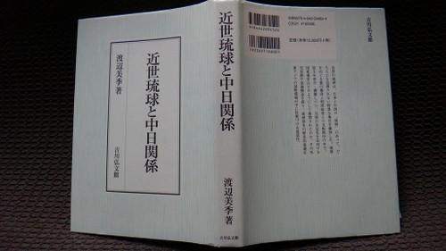 20141228dsc05537