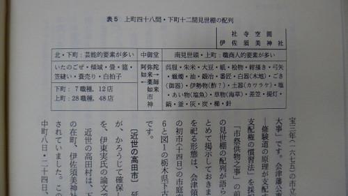 20150202dsc07613