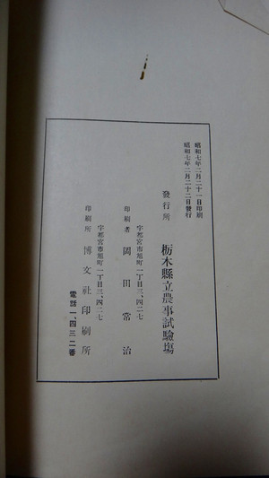20150303dsc09001
