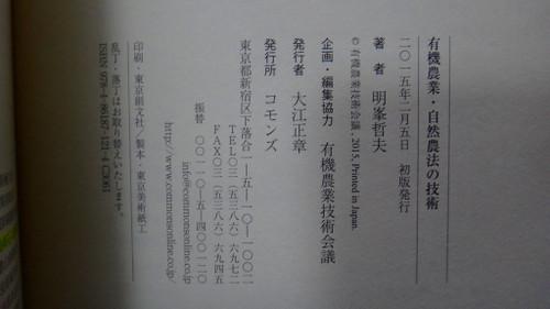 20150315dsc00356