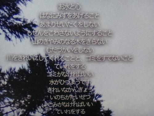 20150621dsc07765