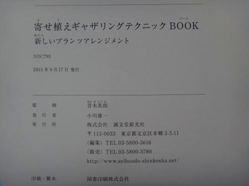 201509_13dsc05544
