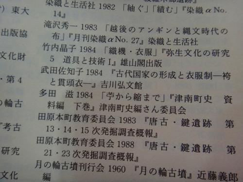 201509_23dsc06323
