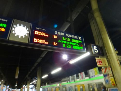20151106dsc00319