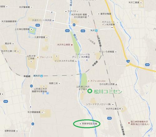 20151109yonezawa2