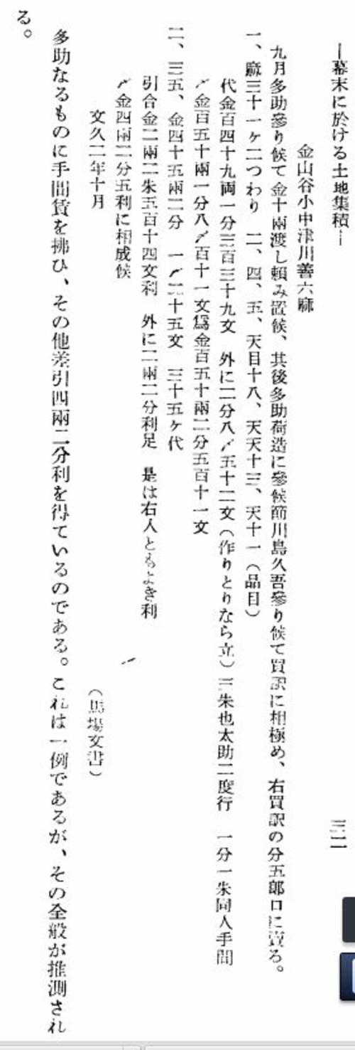 2015110902