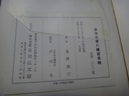 20151206dsc02098